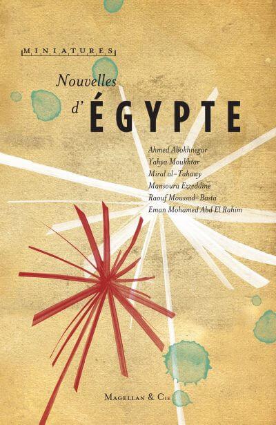 Nouvelles D'égypte - Couverture Livre - Collection Miniatures - Éditions Magellan & Cie