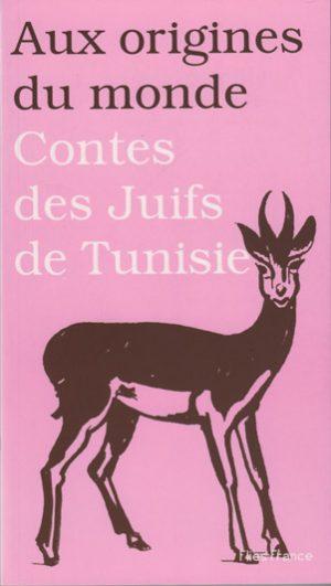 Contes des Juifs de Tunisie - Couverture Livre - Collection Jeunesse > Aux origines du monde - Éditions Magellan & Cie
