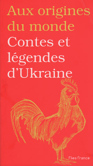 Contes et légendes d'Ukraine - Couverture Livre - Collection Jeunesse > Aux origines du monde - Éditions Magellan & Cie